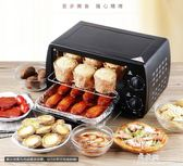 220V電烤箱控溫家用烤箱家蛋糕雞翅小烤箱烘焙多功能迷你烤箱igo    易家樂