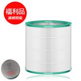 福利品 Dyson 戴森 pure cool 二合一涼風空氣清淨機 HEPA高效濾網/過濾器(副廠)for TP03/TP02/TP01/TP00