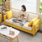 簡約現代布藝沙發小戶型客廳整裝家具網紅款ins雙人三人北歐沙發 卡布奇諾