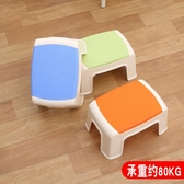 加厚塑料小凳子兒童矮凳防滑創意家用洗手凳方凳【聚可愛】