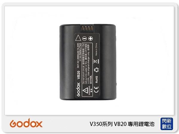 GODOX 神牛 VB20 V350系列 專用電池 鋰電池 原廠電池 (公司貨)