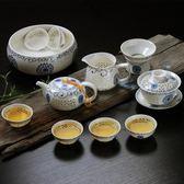 瓷牌茗景德鎮青花瓷玲瓏茶具套裝蜂窩鏤空陶瓷功夫茶具茶壺茶杯海DI
