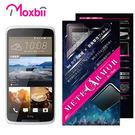 Moxbii HTC Desire 828 抗衝擊 9H 太空盾 Plus 螢幕保護貼
