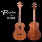 小叮噹的店- 日本TAKAMINE GU-T1 26吋 桃花芯木烏克麗麗