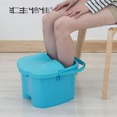 85折免運-泡腳桶日式帶蓋 可腳底按摩 塑料足浴盆洗腳盆洗腳桶泡腳桶