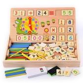 益智玩具積木1-2-3-6-7-8周歲女孩男孩數字拼圖4-5歲小孩玩具  居家物語