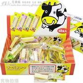 日本代購 一口起司鱈魚條 好吃營養健康 48入 (現貨不必等)-艾發現