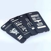[24hr 火速出貨] iphone 6s plus 潮男必備酷炫磨砂手機保護殼 手機殼 保護殼 防摔 背殼 硬殼