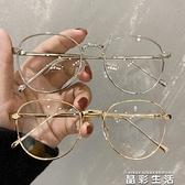 時尚金屬箭頭眼鏡框女韓版橢圓復古全框平光鏡學生眼鏡架男潮 晶彩