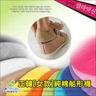 K'SOX正韓國進口 [女款] 超棉質船型襪隱形襪 品質超好不脫落不磨腳韓國襪 ╭*鞋博士嚴選鞋材