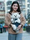 寵物包外出旅行便攜狗狗背包泰迪雙肩胸前包貓包透氣大號背狗神器WD 小時光生活館