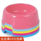 糖果色輕質塑料單碗 現貨塑料狗碗 小型犬用寵物食盆碗狗碗貓碗