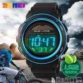 戶外運動腕錶 太陽能防水運動手錶男士潮流戶外夜光電子多功能腕表學生韓版簡約 寶貝計畫
