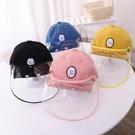 防疫新生兒外出防護帽寶寶春夏薄款軟檐鴨舌帽可拆卸嬰兒帽防飛沫帽子 8號店