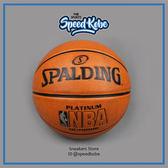 SPALDING 籃球 NBA 白金 仿皮 空心字 戶外 頂級 7號球 SPA83012【SP】