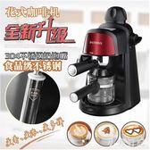 220v意式咖啡機家用小型全半自動蒸汽式1人-2人 js9345『小美日記』
