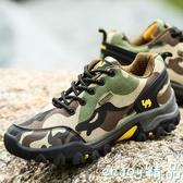 運動鞋男迷彩軍鞋青年學生帆布透氣休閒跑步鞋戶外防滑旅游登山鞋