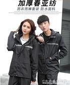 雨衣雨褲套裝雙層加厚防水防風男女成人分體徒步摩托車雨衣『CR水晶鞋坊』