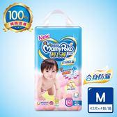(NEW! 全新升級)滿意寶寶 輕巧褲女(M) 箱購(42片x 4包/箱)