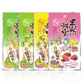 泰泉 果然甜蜜隨手包 ◆86小舖 ◆