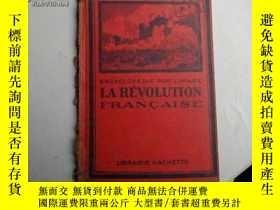 二手書博民逛書店encyclopédie罕見par l image larévo