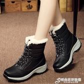 棉鞋女冬季加絨加厚保暖高筒雪地靴女中筒短靴厚底防滑防水滑雪靴 時尚芭莎