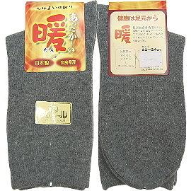 【波克貓哈日網】日本製保暖襪◇暖WOOL◇《素面灰色》
