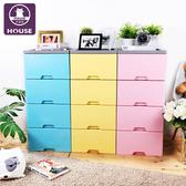 【HOUSE】馬卡龍四層收納櫃-DIY簡易組裝(三色可選)藍色灰框
