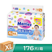 妙而舒 瞬吸舒爽紙尿褲XL(箱購44片X4包)【花王旗艦館】