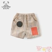 童裝男童短褲外穿夏季新款兒童寶寶休閑褲子格子褲【聚可愛】