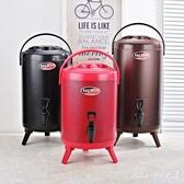 烤漆商用不銹鋼商用奶茶桶豆漿咖啡雙層保溫桶12L涼茶果汁桶 JY10598【Pink 中大尺碼】
