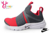 NIKE中童運動鞋 魚骨鞋 Presto Extreme 套式 休閒鞋 運動鞋O7014#灰紅◆OSOME奧森童鞋
