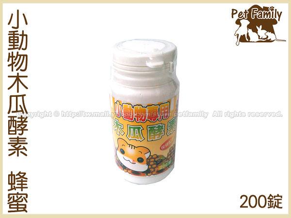 寵物家族-PAGE小動物專用木瓜酵素200顆PA-188