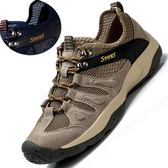 透氣網布鞋男夏鏤空戶外鞋防滑網面鞋登山鞋休閒爸爸鞋慢跑運動鞋