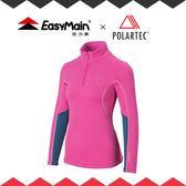 【EasyMain 女 專業級排汗保暖衫《亮紫》】Polartec快乾機能衣/刷毛衣/加強版中層衣/SE18064-60