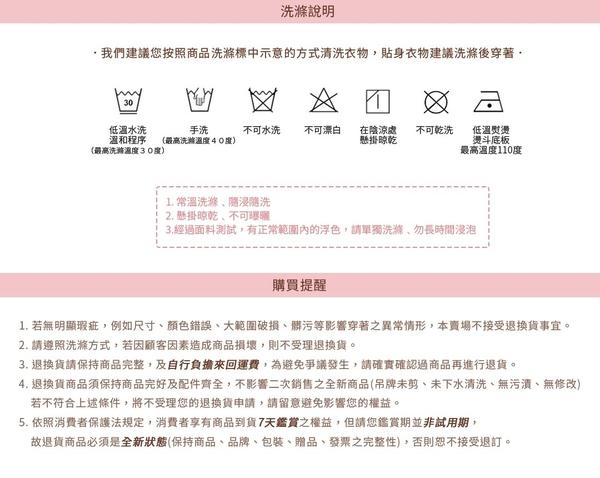 【Cahill嚴選】小乙福二層棉衛生長褲- 4號(3-4歲)