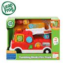 LeapFrog 美國跳跳蛙 翻滾積木消防車 (適合2歲以上)