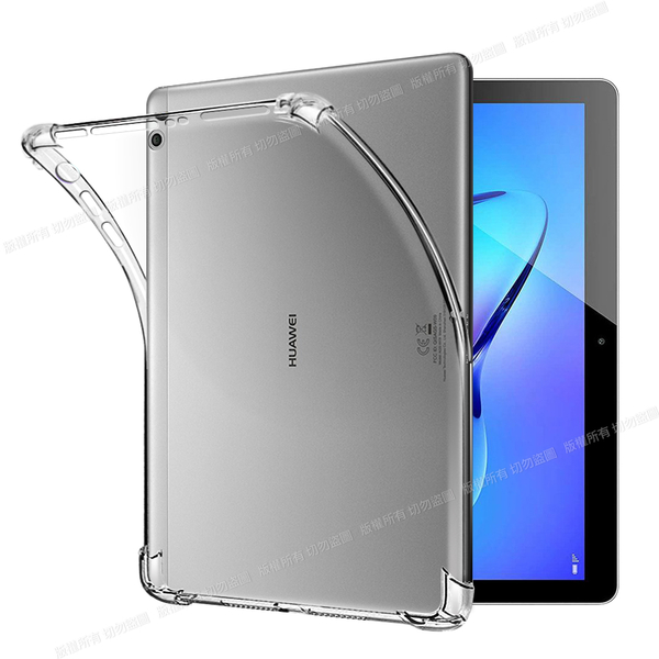 CITY for 華為 Huawei MediaPad T3 10 9.6吋 平板5D 4角軍規防摔殼