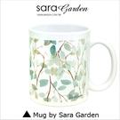 客製 手作 彩繪 馬克杯 Mug 手繪 水彩 清新 葉子 樹葉 咖啡杯 陶瓷杯 杯子 杯具 牛奶杯 茶杯