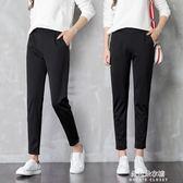 西裝褲哈倫褲女休閒寬鬆直筒九分西裝夏季薄款新款韓版春秋學生西褲  朵拉朵衣櫥