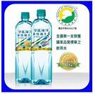 台鹽海洋離子水850ml-4瓶【合迷雅好...