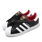 adidas 休閒鞋 Superstsar Love 黑 白 內側刺繡 情人節 男鞋 女鞋 【PUMP306】 FW6385