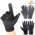 Maleroads 保暖觸控手套 防風防潑水設計 運動好幫手 跑步 騎自行車 登山 戶外活動 手機觸控手套