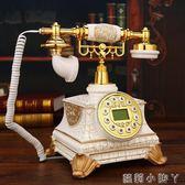 復古電話機高貴豪華裂紋金鑲鉆歐式電話機老式擺件座機仿古電話 NMS蘿莉小腳丫