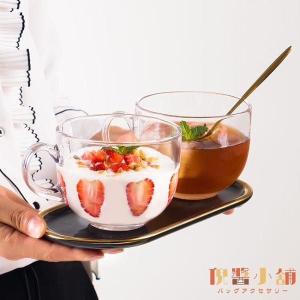 2只裝 馬克杯玻璃杯子大容量水杯帶把帶勺【倪醬小舖】