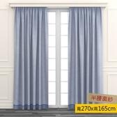 HOLA 素色平紋半腰窗紗 270x165cm 藍