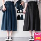 MIUSTAR 小甜美荷葉腰間棉質長裙(共2色)【NH0536RR】預購