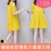 好康降價兩天-洋裝女裝正韓V領裙子抽帶寬鬆顯瘦連身裙【S-3XL可選】