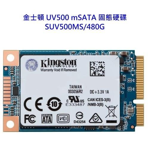 【新風尚潮流】金士頓 固態硬碟 UV500 SSD mSATA 介面 480GB SUV500MS/480G
