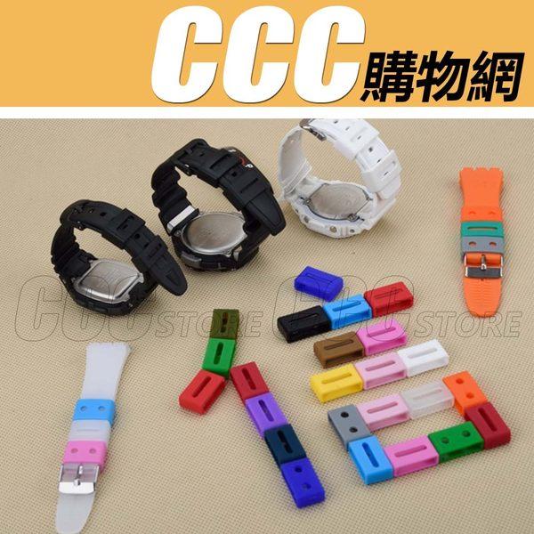 CASIO 卡西歐 g-shock 手錶 安全扣 GA-100 110GD-100 GW-8900 防滑扣 橡膠扣 錶帶扣
